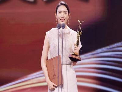 Khán giả phản đối Đồng Dao đoạt Thị hậu Kim Ưng 2020
