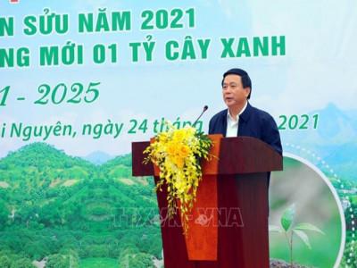 Phát động Tết trồng cây tại nơi ra đời Trường Đảng Nguyễn Ái Quốc