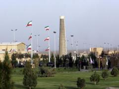 Vụ tấn công cơ sở hạt nhân Natanz: Cơn thịnh nộ của Iran và sự im lặng của Mỹ