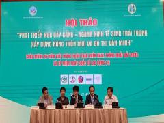 Hà Nội:  Xác định hoa, cây cảnh là sản phẩm chủ lực  trong xây dựng nông thôn mới