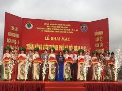 Trên 100 gian hàng Tuần hàng Việt thành phố Hà Nội năm 2021 lần thứ 2