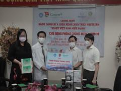 """""""Vì một Việt Nam khỏe mạnh"""" - Trao vật dụng y tế hỗ trợ phòng chống Covid-19 tại 03 bệnh viện và Khu công nghiệp trên địa bàn TP. Thủ Đức"""