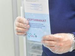 Nga bắt đối tượng cấp giấy chứng nhận tiêm vaccine Covid-19 bất hợp pháp