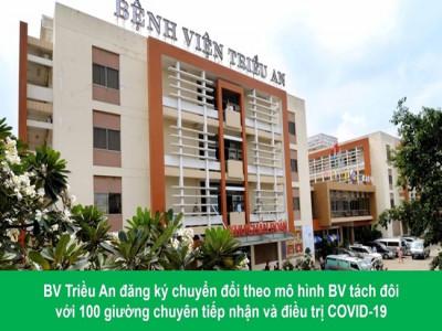 TPHCM: nhiều bệnh viện tư đăng ký chuyển đổi công năng để tiếp nhận và điều trị bệnh nhân COVID-19