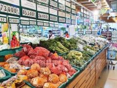 TPHCM: Bảo đảm nguồn cung ứng thực phẩm cho người dân trong thời gian giãn cách xã hội