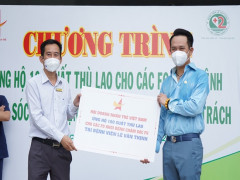 Ủng hộ 100 suất thù lao cho các F0 khỏi bệnh chăm sóc F0 tại Bệnh viện Lê Văn Thịnh