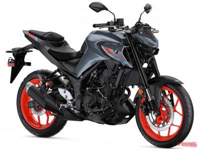 Yamaha MT-03 ra mắt phiên bản 2021 với màu mới