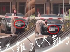 Video: Cô gái cầm biển số xe Mercedes-Benz dò trước camera nhưng không tài nào mở được thanh chắn