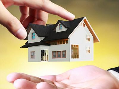 HOF cho vay mua nhà với lãi suất 4,7%/năm