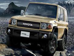SUV việt dã 37 tuổi Toyota Land Cruiser 70 Series được bổ sung phiên bản 70th Anniversary