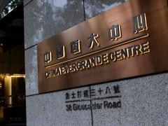 Bom nợ bất động sản Trung Quốc có thể gây sóng gió cho kinh tế thế giới