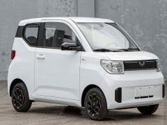 Ô tô điện giá 100 triệu Wuling Hongguang Mini EV có thêm phiên bản kéo dài, chạy 300 km sau khi sạc