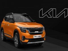 Doanh số xe crossover cỡ B tháng 8/2021: KIA Seltos