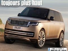 Xe nhà giàu Range Rover 2022 bất ngờ lộ diện với thiết kế mới trước khi ra mắt vào tuần sau