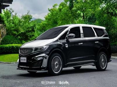 Geely Jiaji First Class - MPV rẻ hơn Toyota Innova nhưng có trần xe bầu trời sao như Rolls-Royce